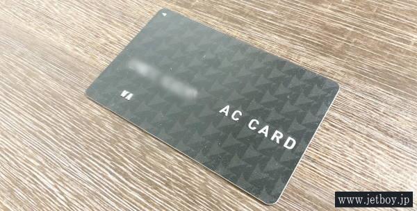 アコムのローンカード画像