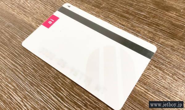 アイフルのカード画像