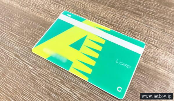 レイクアルサのカード画像