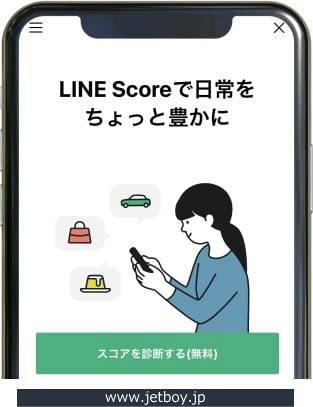 ポケット 時間 審査 Line マネー LINEポケットマネーでお金を借りるには?審査や利用の流れ、返済方法まで詳しく解説