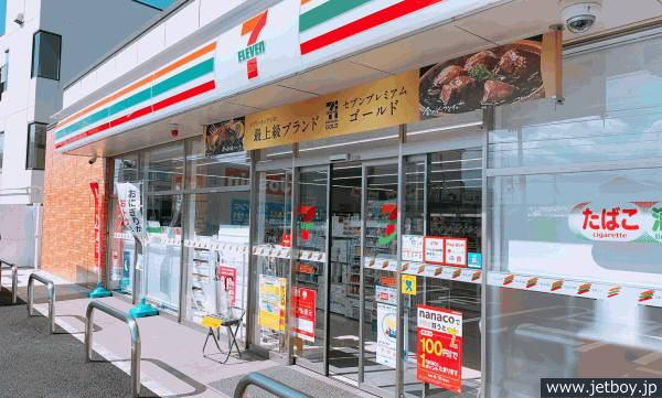 セブン銀行ATMがあるセブンイレブン店頭画像